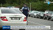 49 жертви на атаки срещу две джамии в Нова Зеландия