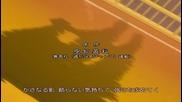 [gfotaku] Gintama - 095 bg sub