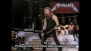 Metallica - Creeping Death(bg Subs)