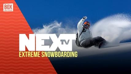 NEXTTV 015: Спорт: Екстремен Сноуборд