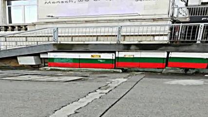 Кабели, София, център