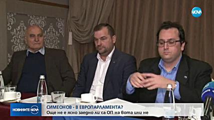 Валери Симеонов номиниран за водач на листата на НФСБ за евровота