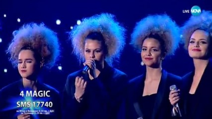 4 MAGIC отново бяха безпогрешни- Man In The Mirror - X Factor Live (03.12.2017)