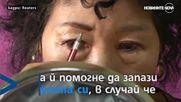 70-годишна дава уроци за гримиране