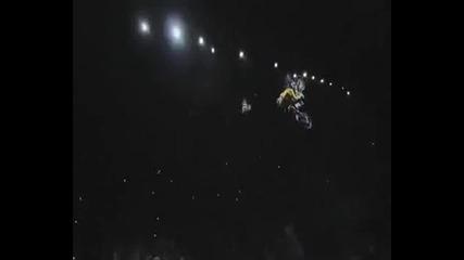 Eкстремни скокове