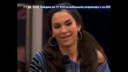 Vip Brother 3 - Жулиетата Ивайла се обяснява в любов на Ромеото Део ;)