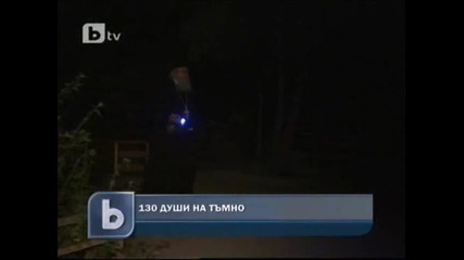 Бтв-новините 28.05.2011 | Пуснаха тока в приюта на отец Иван. Но само до сряда