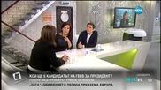 Бъчварова: Не обмисляме предсрочни избори наесен