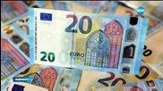 Банкнота от 20 евро влиза в обръщение