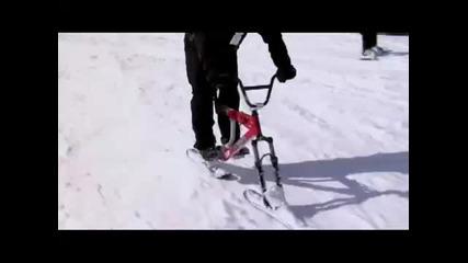 Geary Storm Snowbike