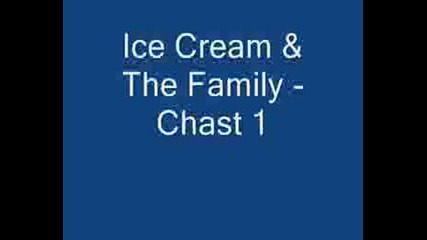 Ice Cream And The Family - Chast 1