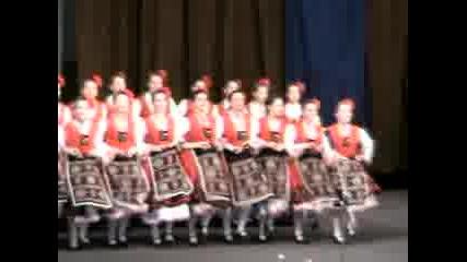 Кюстендилски Танц На Здравец
