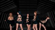 [бг превод] Kara- Pandora Dance Version
