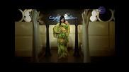 Галена - Нещастница ( официалното видео)