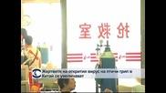 Жертвите на откритият вирус на птичи грип в Китай се увеличават