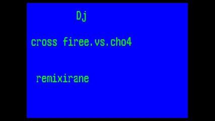 remix-alvin