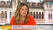 """Царският адвокат: Държавата не е вложила нито лев в покупката на """"Врана"""""""