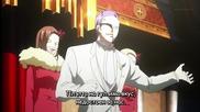 Tokyo Ghoul 04 [ Бг Субс ] Върховно Качество