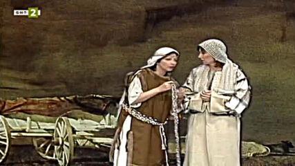 Защо - Славяните и богът на светкавиците