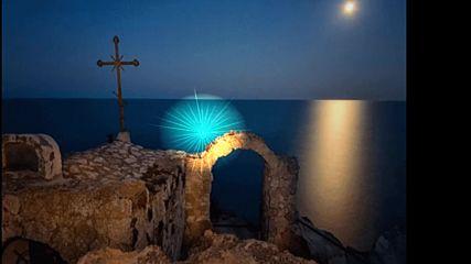 Честит Празник - Кръстовден