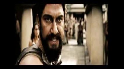 300 This Is Sparta - Най Добрия :)