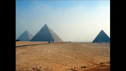 Египет През Моите Очи