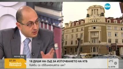 Адвокатът на Цветан Василев: Прокуратурата се е включила в предизборната кампания