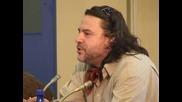 Мъж на годината 2008