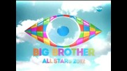 Ода за Панайот - Big Brother All Stars