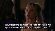Gossip Girl S05e07 Bg sub