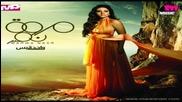Арабска, Marwa Nasr - Ellet Asl