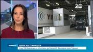 Над 100 бежанци се опитали да влязат в България през Турция