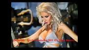 Джоанна - Грубо обичана 2011 (dj Meto Remix)