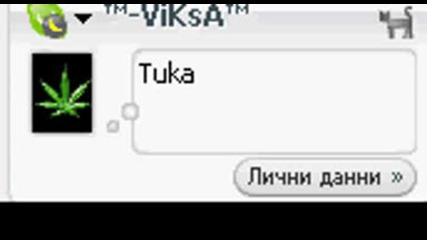 Sladko Kote Tancuva Na Tvoq Skype :)