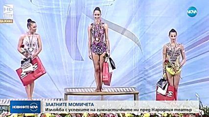 """Изложба на """"Златните"""" момичета пред Народния театър в София"""