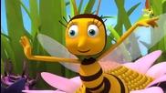 Пчеличката Мая 3d - Епизод 27 - Бг Аудио
