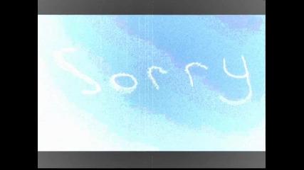 Респект - Извинявай
