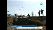 О С С Е изпраща наблюдателна мисия в Украйна - Новините на Нова
