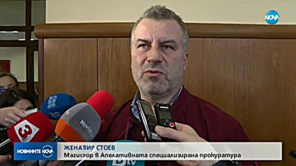 Оставиха зад решетките жената на Васил Божков