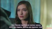 Черна любов Kara Sevda еп.12_1 Бг.суб.