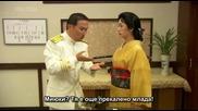 Бг Превод Capital Scandal Епизод 4 Част 4/5