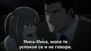 Death Note - Епизод 34 - Bg Sub