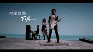F.I.R. - Letting Go (Оfficial video)