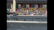 Група Стил - Нощен влак