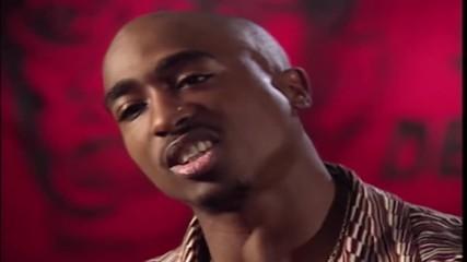 Истината Разказана От Tupac