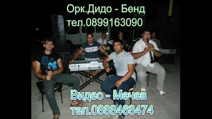 Ork.dido Bend - Originalno Ot Mechev-2012