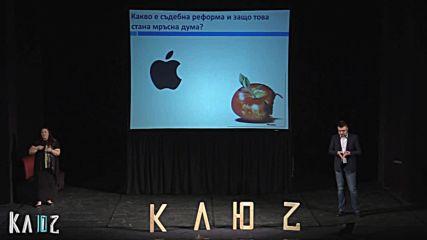 Иван Брегов на Форум КЛЮЧ #Напук
