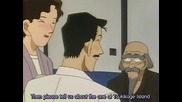 Detective Conan 098 The Famous Potter Murder Case 98