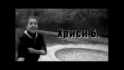Идиоти - 1 част ;dd