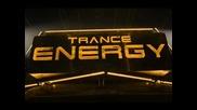 Trance Trance Trance